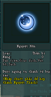 Nguyệt Hồn
