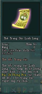 Thẻ trang sức Linh Lung